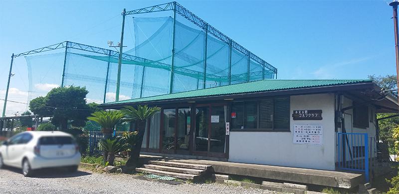 水元公園ゴルフ倶楽部