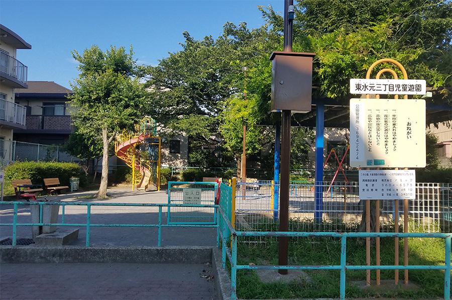 東水元3丁目児童遊園滑り台、砂場、ブランコ公園