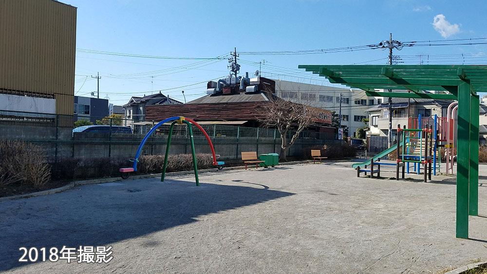 小合上町児童遊園