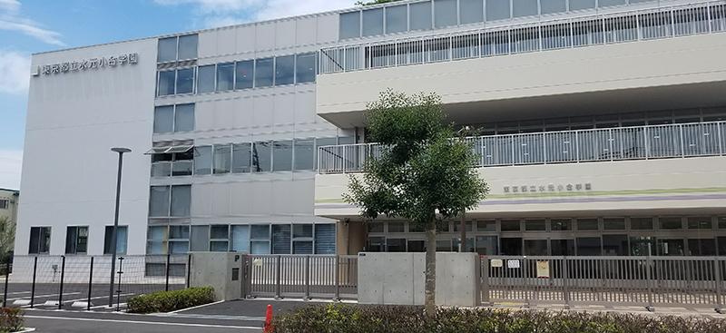 東京都立水元小合学園