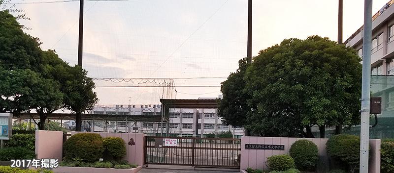 区立水元中学校