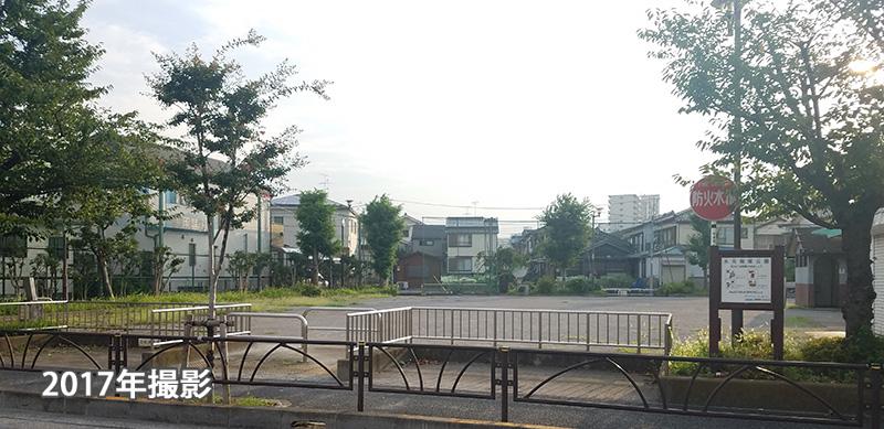 水元飯塚公園